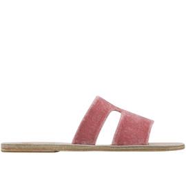 Apteros - Velvet Dusty Pink