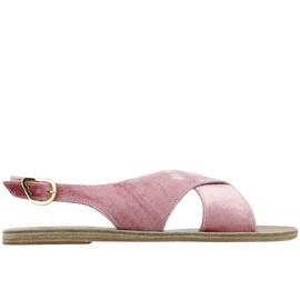Maria - Velvet Dusty Pink