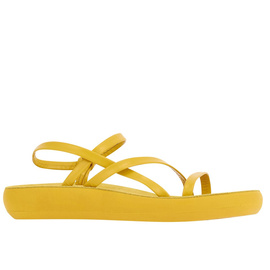 Dimitra Comfort - Bright Yellow